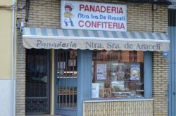 Panaderia-Ntra-Sra-de-Araceli-250x165 Panadería Confitería Ntra. Sra. de Araceli