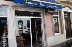 1459510324_Fruteria_Mari_Campaña_logo-250x165 Frutería Mari Campaña