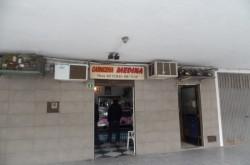 1459789253_Carniceria_Medina-250x165 Carnicería Medina