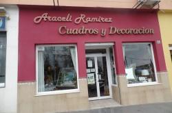 Araceli-Ramirez-Cuadros-y-Decoracion-250x165 Araceli Ramirez Cuadros y Decoración