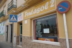 Frutasol-2-fachada-1-4-250x165 FrutaSol II