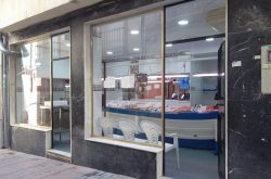 1464195362_Pescaderia_La_Barca_logo-250x165 Pescadería La Barca