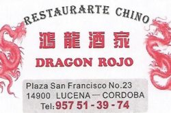 1466020436_Restaurante_Chino_Dragon_Rojo-250x165 Restaurante Chino Dragón Rojo