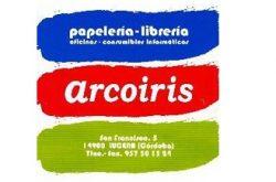 1473348439_Papeleria_ArcoIris_Logo-250x165 Papelería Arco Iris