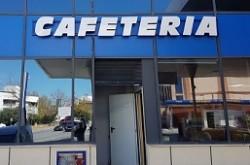 1495034509_01._Gasolinera_Olivares_-_La_Guia_de_Lucena_-_logo-250x165 Cafetería Los Olivares